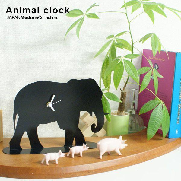 置き時計 おしゃれ  Animal Clock  ZOU ゾウ|jmc|02