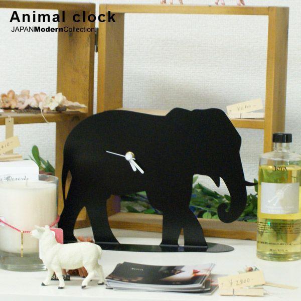 置き時計 おしゃれ  Animal Clock  ZOU ゾウ|jmc|03