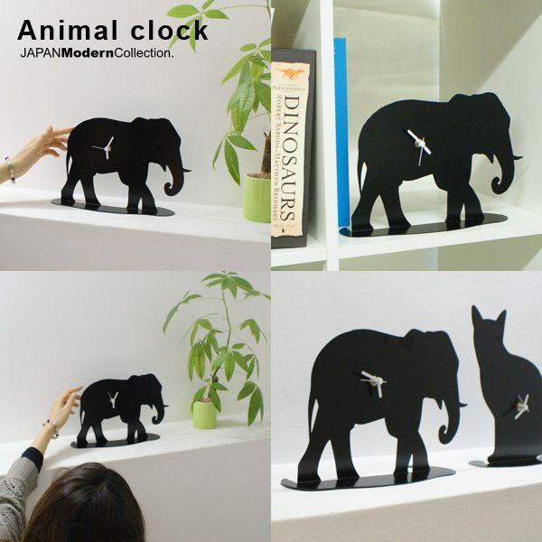 置き時計 おしゃれ  Animal Clock  ZOU ゾウ|jmc|04