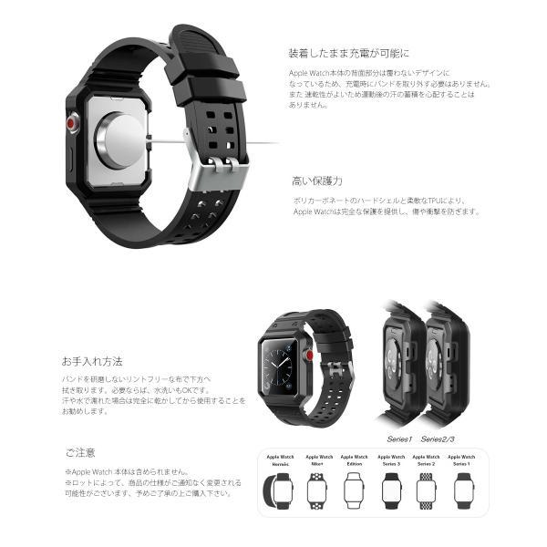 apple watch バンド 耐衝撃 ケース バンド 一体型 42mm用 38mm用(Series 1, Series 2, Series 3 対応)apple watch Nike+ Hermes Edition