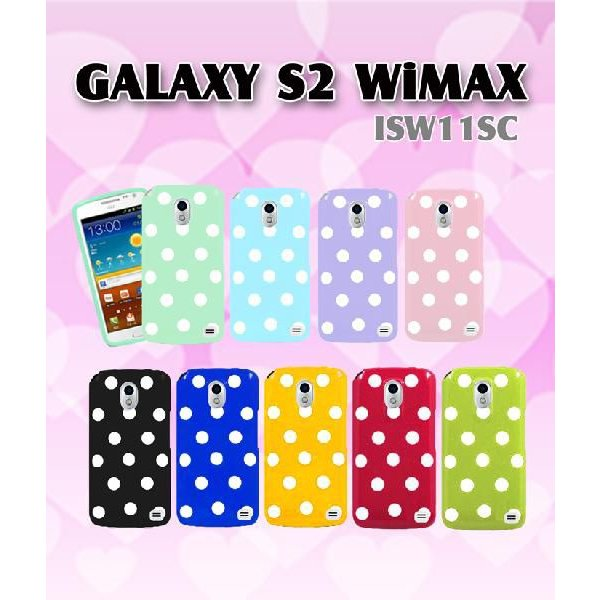 スマホケース GALAXY S2 WiMAX ISW11SC ドットジェリーケース スマホ カバー