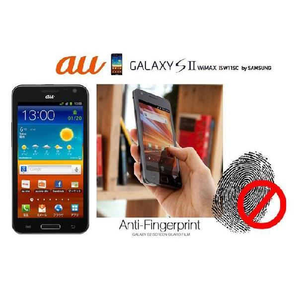 Galaxy s2 WiMAX isw11sc au ギャラクシー ケース カバー 2枚セット!指紋防止光沢保護フィルム 保護シート SII