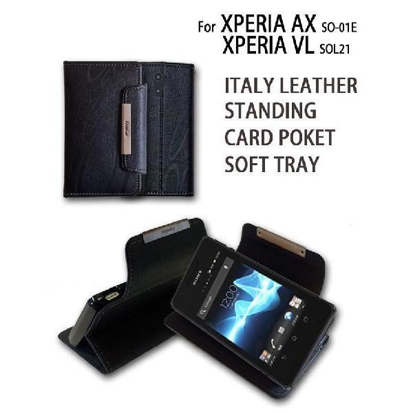 XPERIA AX カバー XPERIA VL SO-01E SOL21 ケース レザー手帳ケース Dandy エクスペリア カバー 人気 au スマホ カバー スマホケース