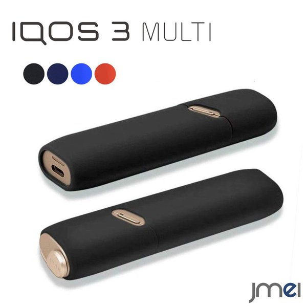 iQOS 3 Multi ケース iQOS3 マルチ シリコン 耐衝撃 2018 最新 ビジネス アイコス 3 マルチ カバー シンプル 持ちやすい おしゃれ かっこいい 本体カバー