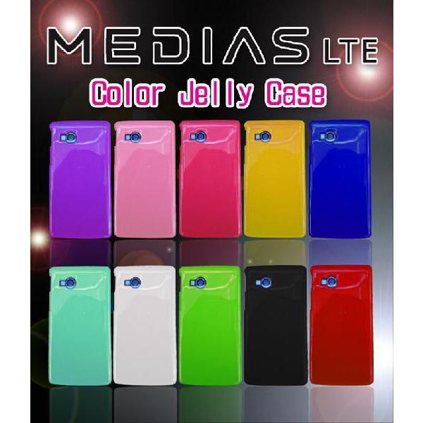 Medias LTE n-04d ケース medias LTE n-04d カバー カラージェリーケース 2 メディアス LTE ケース メディアス LTE カバー ARROWS X LTE F-05D ケース