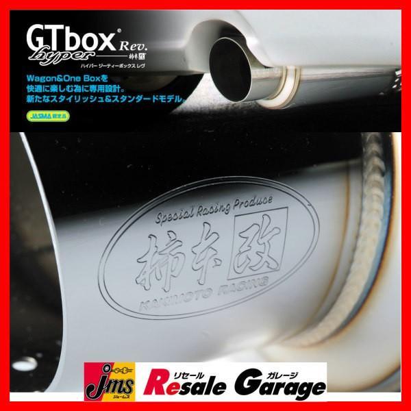 マフラー カキモト HYPER GT box Rev スズキ スイフト用 S41315 ドレスアップ 未使用 車用品 カー用品 アウトレット