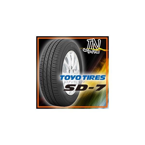 サマータイヤ 新品 195/65R15 91H TOYO TIRES SD-7 単品 2本以上送料無料