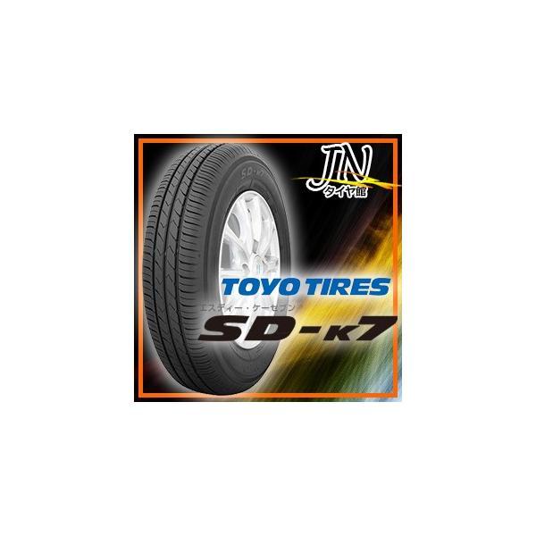 サマータイヤ 新品 155/65R14 75S TOYO TIRES SD-K7 単品 2本以上送料無料