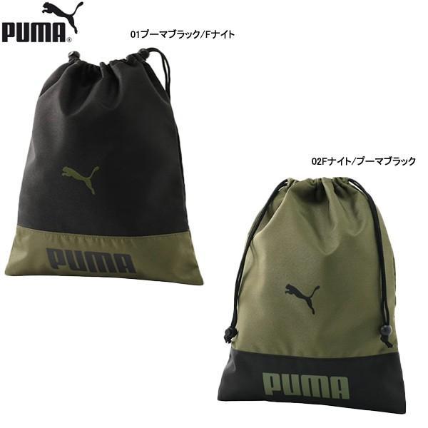 【19年AWモデル】プーマ メンズ ベーシック シューズバッグ 867783 (Men's) PUMA GOLF