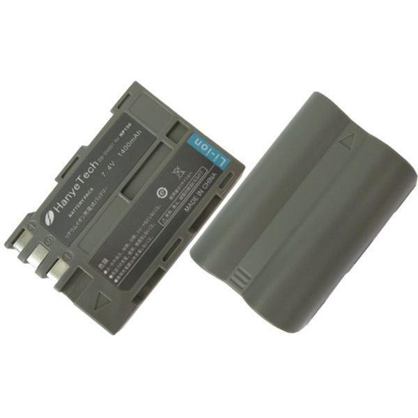 2個セットお買得 フジフィルム Fujifilm NP-150 互換バッテリー
