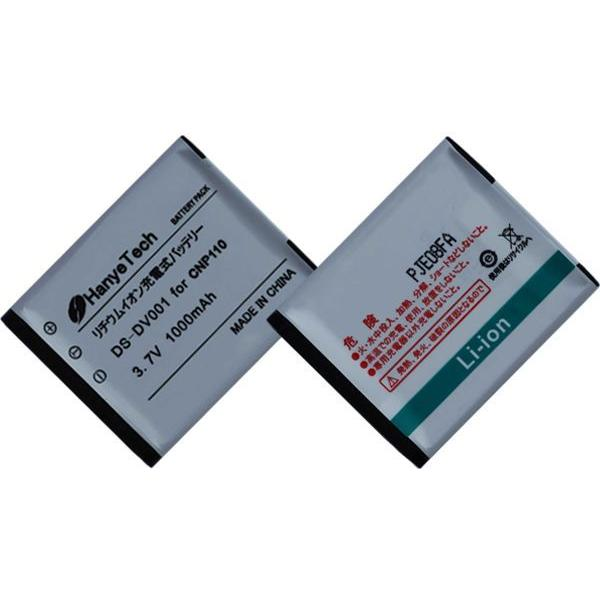 2個セットお買得 カシオ CASIO CNP-110 互換Li-ionバッテリー