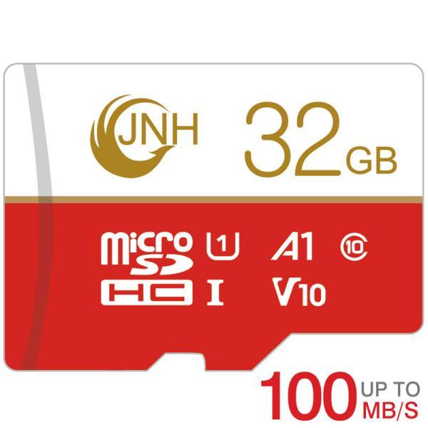 マイクロSD microSDHC 32GB JNHブランド 超高速100MB/S Class10 UHS-I U1 アプリ最適化A1対応   国内正規品5年保証