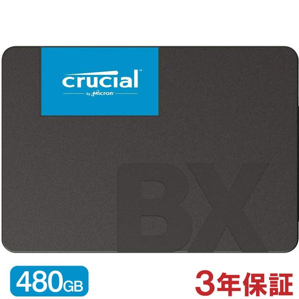 くらしのクーポンで8%OFF Crucial クルーシャル SSD 480GB BX500 SATA3 内蔵2.5インチ 7mm CT480BX500SSD1   3年保証・翌日配達 MC8012BX500-480G