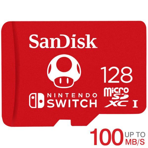 microSDXC 128GB for Nintendo Switch SanDisk UHS-I  U3 R:100MB/s W:90MB/s SDSQXAO-128G-GNCZN海外向けパッケージ