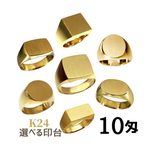 純金リング K24 印台 10匁37.5g メンズ 指輪 24金 高密度 鍛造 たんぞう 記念日 ギフト 究極の形状