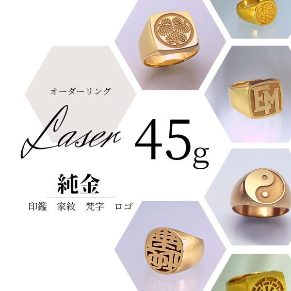 純金リング K24 オーダー 印鑑 梵字 家紋 彫金 印台 45g隷書 印相 古印 行書 指輪 24金 高密度 鍛造 たんぞう  ギフト メンズ 記念日