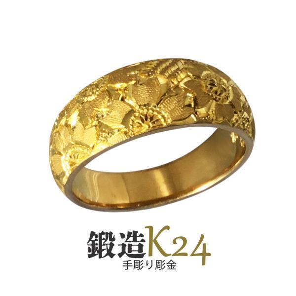 純金リング 大きいサイズ K24 24金 月甲 桜彫巾7mm20g 手彫彫金 高密度 鍛造 たんぞう 指輪 記念日 ギフト オーダー 結婚指輪