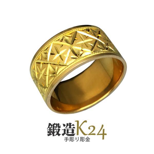 純金リング 大きいサイズ K24 24金 平打 キルト彫巾10mm22g 手彫彫金 高密度 鍛造 たんぞう 指輪 記念日 ギフト オーダー 結婚指輪