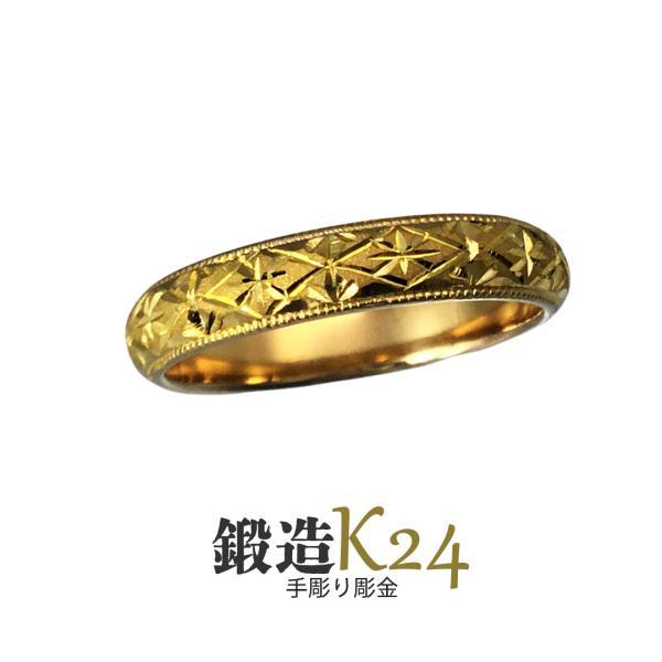 純金リング 大きいサイズ K24 24金 甲丸 カーネーション彫巾3.5mm7g 手彫彫金 高密度 鍛造 たんぞう 指輪 記念日 ギフト オーダー