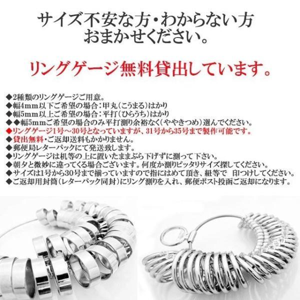 指輪 鍛造(たんぞう) 純金K24甲丸(こうまる)シンプルリング巾4mm6g オリジナル オーダーリング 結婚指輪