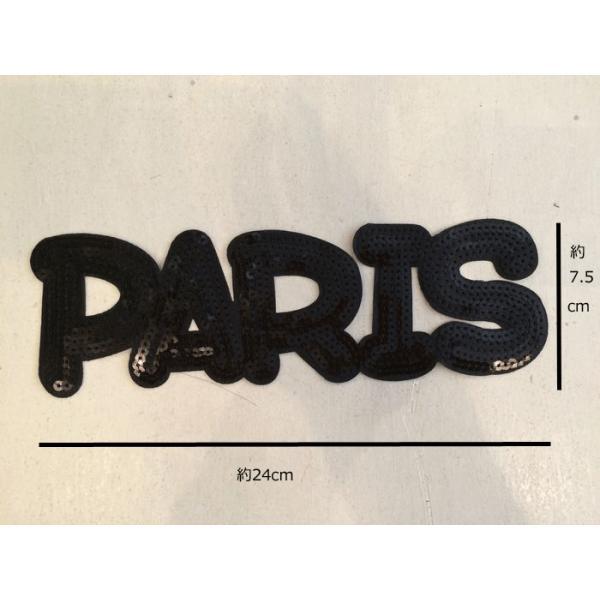 【DM便可】PARISのモチーフ(黒/大) joan08 02
