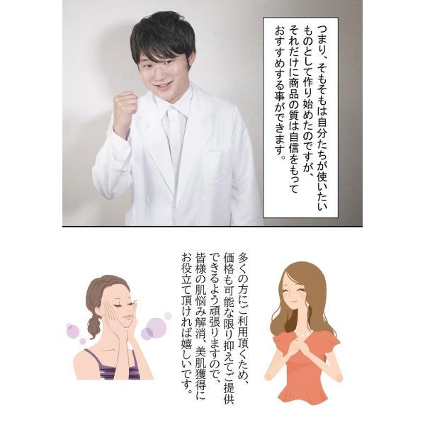 ☆コスパ重視の幹細胞コスメ☆【ヒト幹細胞エキス15%配合】SMPL セルポテンシャル|jobikai|10