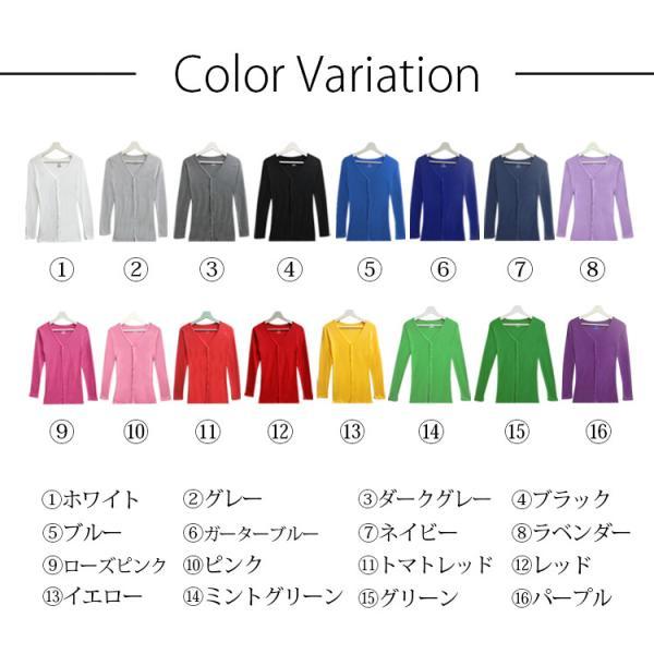 Tシャツ レディース Vネック ボタン コットン ロング 薄手 長袖 綿100% 無地 トップス シンプル UVカット JOCOSA 即納 8057 jocosa 02