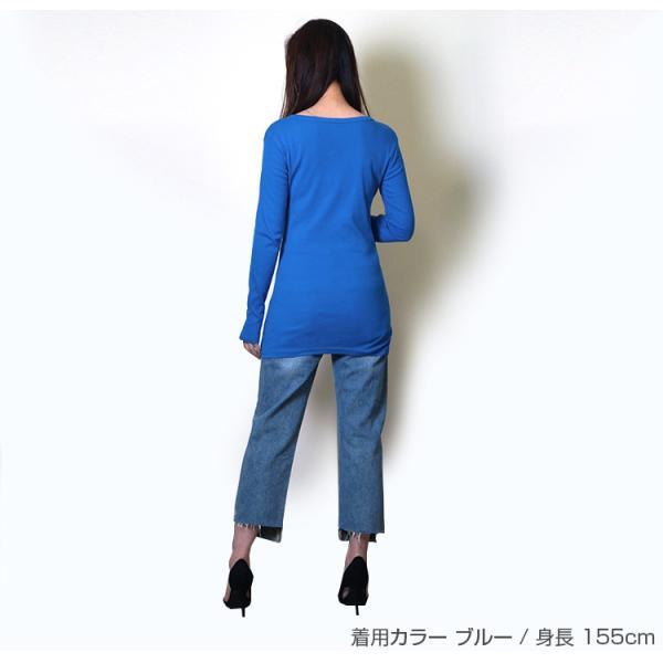 Tシャツ レディース Vネック ボタン コットン ロング 薄手 長袖 綿100% 無地 トップス シンプル UVカット JOCOSA 即納 8057 jocosa 05