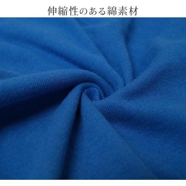 Tシャツ レディース Vネック ボタン コットン ロング 薄手 長袖 綿100% 無地 トップス シンプル UVカット JOCOSA 即納 8057 jocosa 06