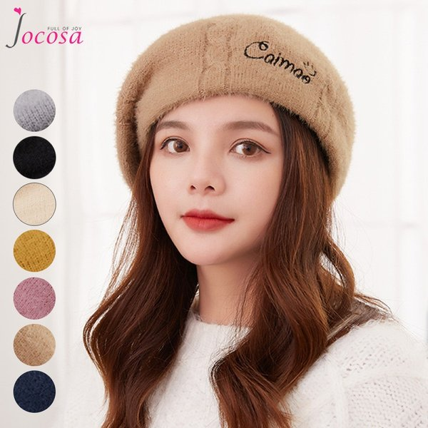 ベレー帽 ニット ロゴ 秋 冬 おしゃれ 可愛い 韓国