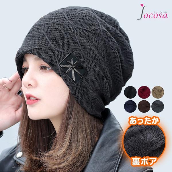 ニット帽 裏起毛 ボア ワッチキャップ メンズ ニット 防寒 韓国 ブラック