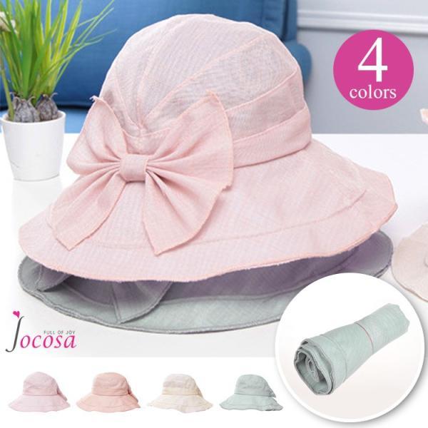 帽子 レディース リボン uv 折りたたみ つば広 紐付き 透明あご紐 大きいサイズ ハット ワイヤー 春 夏 日よけ UV対策 JOCOSA 送料無料 即納 8680