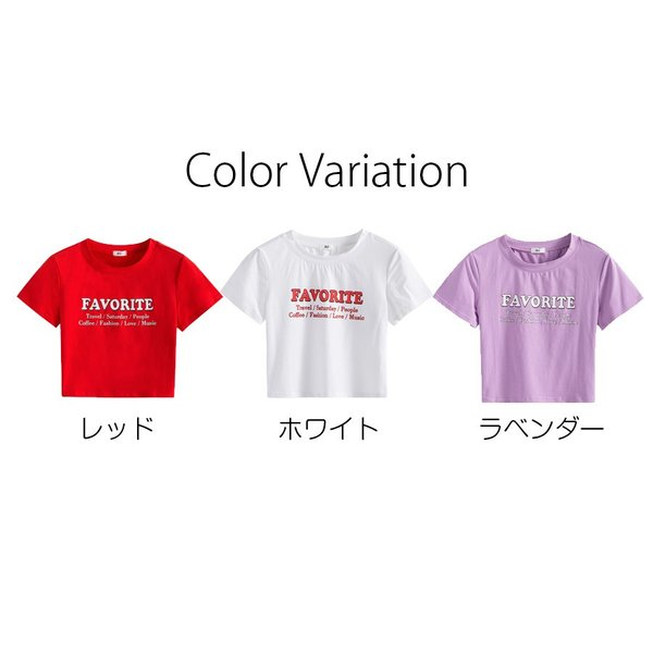 Tシャツ レディース 半袖 ロゴ へそ出し ショート丈 トップス 春 夏 秋 冬 薄手 カジュアル レッド ホワイト ラベンダー 赤 白 紫 JOCOSA 8952|jocosa|15