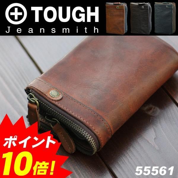 タフ TOUGH 二つ折り財布 タフ ジーンズスミス TOUGH Jeansmith レザーウォッシュシリーズ 55561 メンズ 財布 【ポイント10倍】