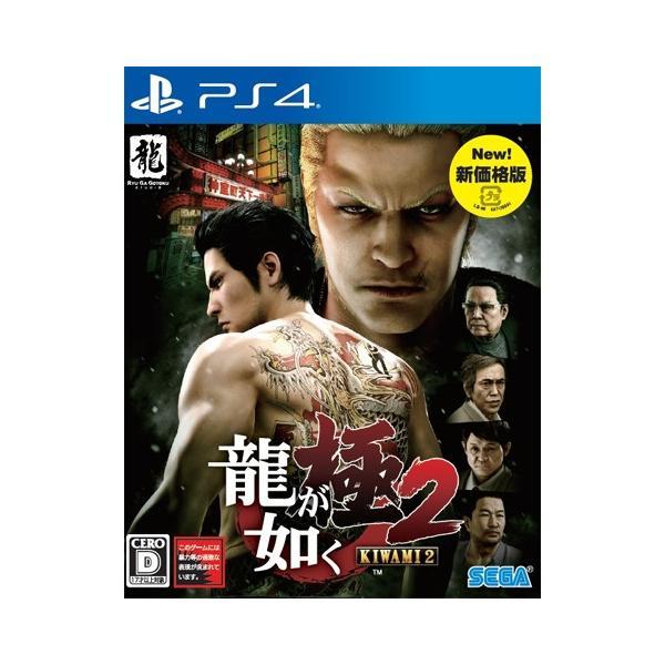PS4【新品】 龍が如く 極2 [新価格版]|jogo-2011