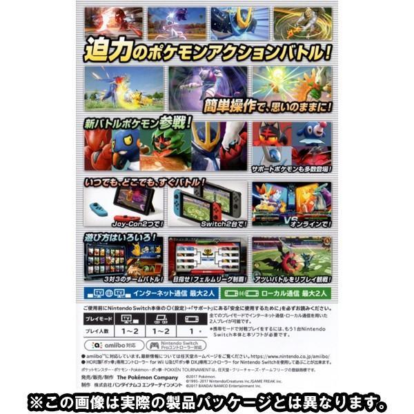 Switch【新品】 ポッ拳 POKKEN TOURNAMENT DX|jogo-2011|02