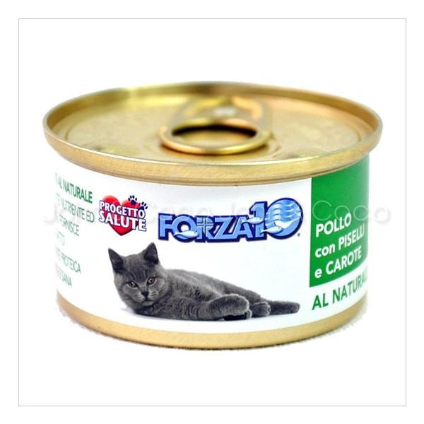 フォルツァ10 猫用 CAT プレミアム ナチュラルグルメ缶 チキン・エンドウ豆・ニンジン75g-X1