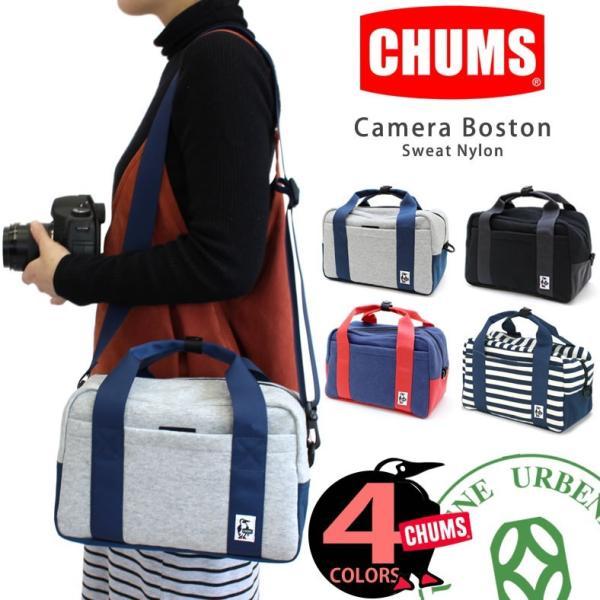 チャムス CHUMS カメラバッグ ボストンバッグ 一眼レフ デジカメケース メンズバッグ