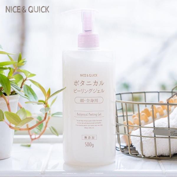 null NICE&QUICK ナイス&クイック ボタニカル ピーリングジェル 敏感肌 顔 全身 用 500g 日本製の画像