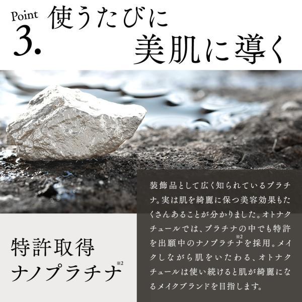 オトナクチュール Otona Coutule フェイスパウダー ペールトーン フェイスパウダー 9.6g|joiedebeaute|06