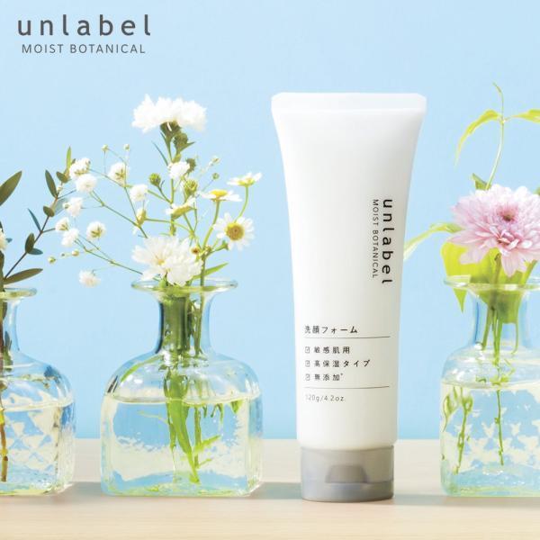 [公式] アンレーベル モイストボタニカル 洗顔フォーム 120g unlabel 日本製|joiedebeaute