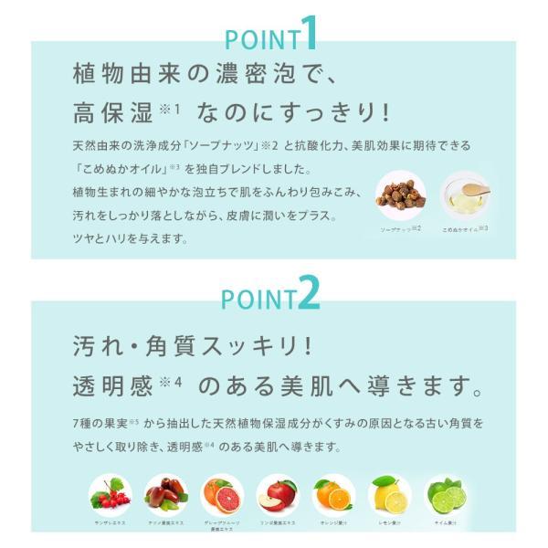 [公式] アンレーベル モイストボタニカル 洗顔フォーム 120g unlabel 日本製|joiedebeaute|03