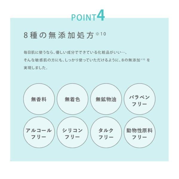 [公式] アンレーベル モイストボタニカル 洗顔フォーム 120g unlabel 日本製|joiedebeaute|05