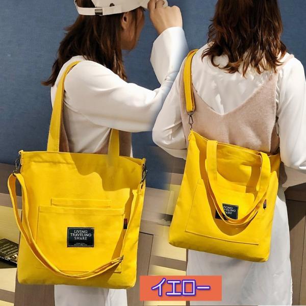 男女兼用 ショルダー トート キャンバス バッグ 通学 通勤 レディース メンズ 12種類 レディース 人気商品|join|20