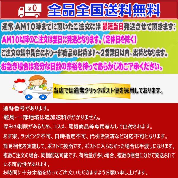 リップグロス 潤い 送料無料 可愛い 口紅 送料無料 メイクアップ   リップ コスメ |join|09