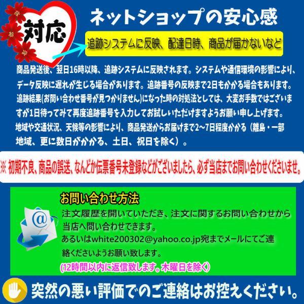 リップグロス 潤い 送料無料 可愛い 口紅 送料無料 メイクアップ   リップ コスメ |join|10