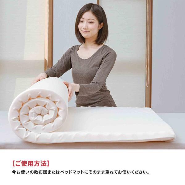 マットレス 高反発マットレス ブリヂストン シングル  ベッドマット 送料無料 洗える カバー 腰がラク|jolf-p|03