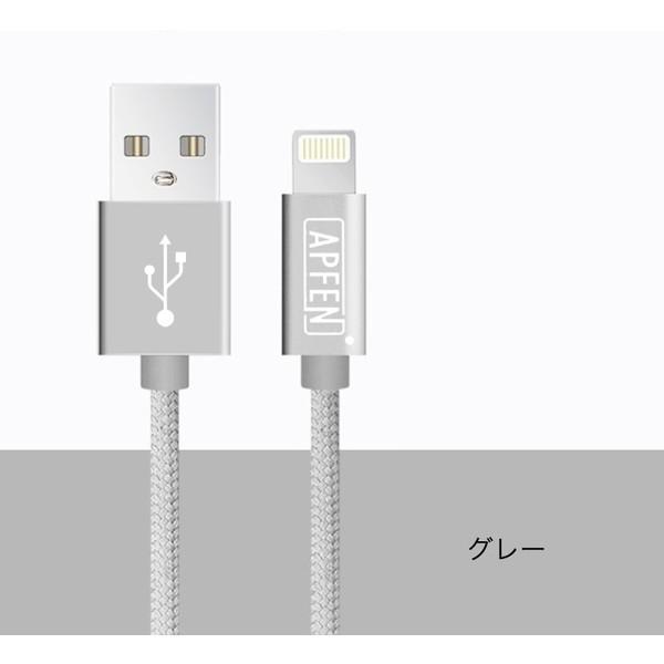 Lightning USBケーブル MFi取得品 ライトニングケーブル Apple認証 1m ナイロン製 アルミ端子 iPod iPhoneXS Max XR iPad 充電器 データ転送 USB Cable 純正|joliefille-ken|11