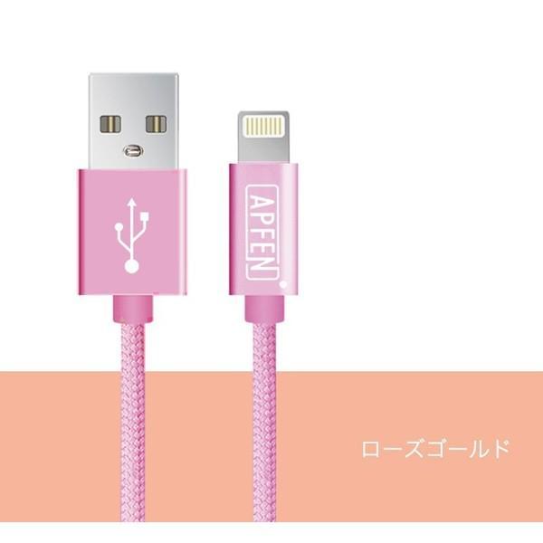 Lightning USBケーブル MFi取得品 ライトニングケーブル Apple認証 1m ナイロン製 アルミ端子 iPod iPhoneXS Max XR iPad 充電器 データ転送 USB Cable 純正|joliefille-ken|12