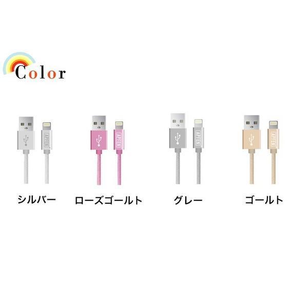 Lightning USBケーブル MFi取得品 ライトニングケーブル Apple認証 1m ナイロン製 アルミ端子 iPod iPhoneXS Max XR iPad 充電器 データ転送 USB Cable 純正|joliefille-ken|13